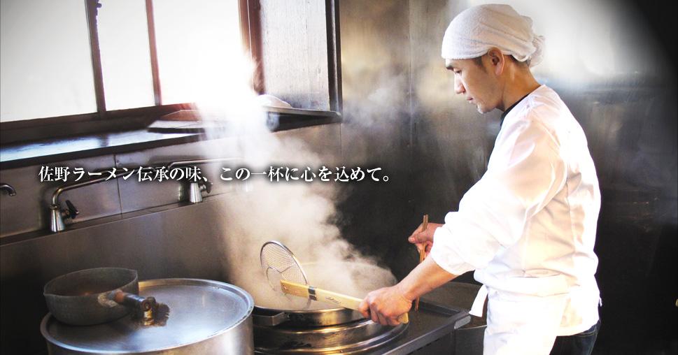 二代目おやじの店 昌の厨房